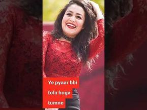 Isme Tera Ghata Female Version By Neha Kakkar Whatsap Full Screen Status Youtube Neha Kakkar New Whatsapp Video Download Cute Love Songs