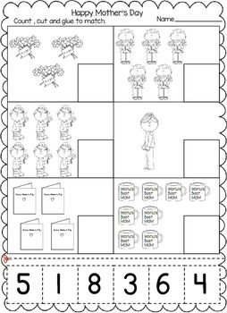 Pin On Mother S Day Worksheets