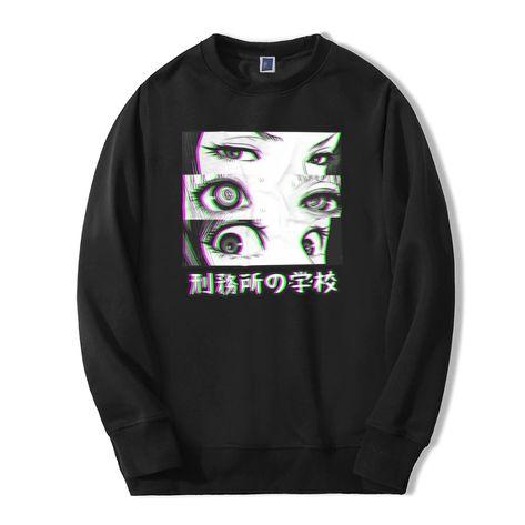 Japan Anime Prison School Eyes Sad Men Hoodie Sweatshirt SF – loveitbabe