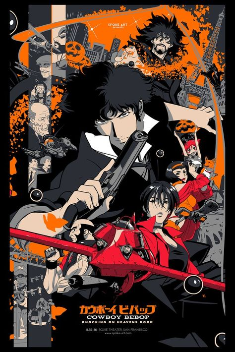 Cowboy Bebop at the Roxie Theater! Cowboy Bebop im Roxie Theatre! Manga Anime, Me Anime, Manga Art, Anime Art, Anime Girls, Cowboy Bebop Movie, Cowboy Bebop Tattoo, Faye Valentine, Movie Prints