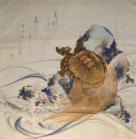 Antiques, Regional Art, Asian, Japanese, Textiles | Trocadero