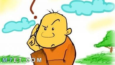 الغاز وفوازير اكثر من 95 فزورة و20 لغز جديد مع الحل Funny Arabic Quotes Disney Characters Winnie The Pooh