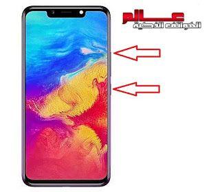 ﻃﺮﻳﻘﺔ فرمتة و ﺍﺳﺘﻌﺎﺩﺓ ﺿﺒﻂ ﺍﻟﻤﺼﻨﻊ انفنيكس Infinix Hot 7 و تجاوز قفل الشاشة Phone Cases Case Phone