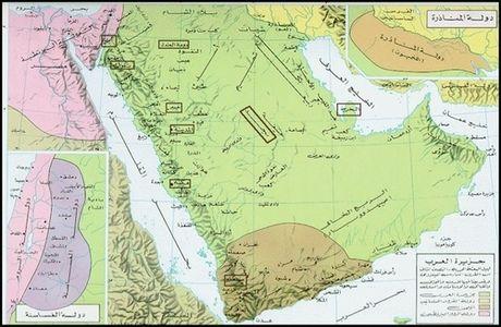 يجمع الجغرافيون العرب على تسمية المنطقة بالجزيرة لأن أراضيها تقع بين نهرين كبيرين هما دجلة و الفرات إضافة إلى أن روافد هذين النهرين تت Pikachu Map Politics