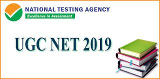 Vinayak Institute Of Professional Studies Vip Studies Nta Ugc Net Admit Card Dec 2019 Online Study School Levels Job Posting