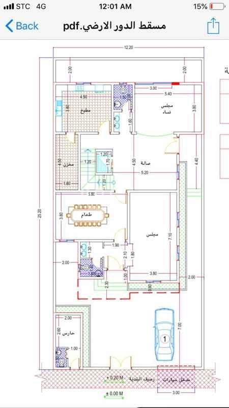 Pin By Raaaaaain On تصاميم Family House Plans Model House Plan Architectural Floor Plans