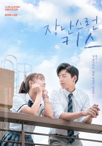 Fall In Love At First Kiss Film Complet En Streaming Vf Stream