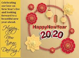 Happy New Year 2020 Greeting Card Happy New Year 2020 Happy New Year Greetings Happy New Year Images