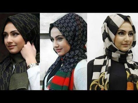 New Hijab Tutorial 2018 The Best Hijab Style Tutorial Compilation April 2018 Part 59 New Hijab Tu In 2020 Hijab Style Tutorial How To Wear Hijab Hijab Fashion