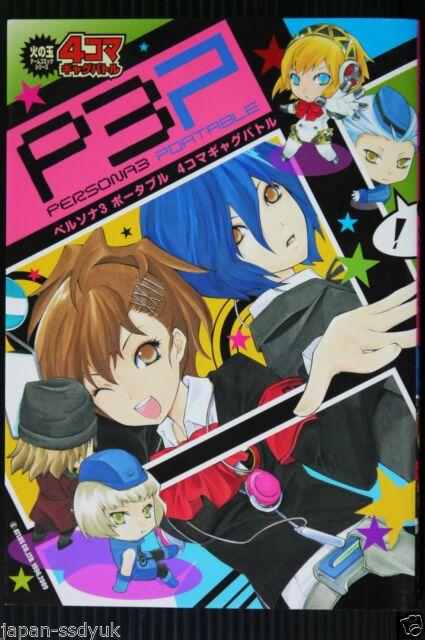 Persona 3 Manga Read Online