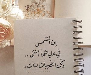 756 Images About مخطوطات On We Heart It See More About كتابات كتابة كتب كتاب مخطوطات مخطوط خط خطوط And اقتباسات Friends Quotes Lettering Wallpaper Quotes