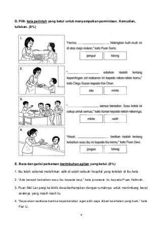 Thn 4 Pemahaman Bm Sjkc Malay Language English Exam Papers Teaching Activities