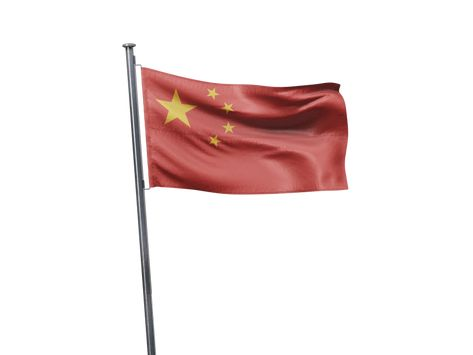 Waving China Flag Png Transparent Image Freepngimage Com