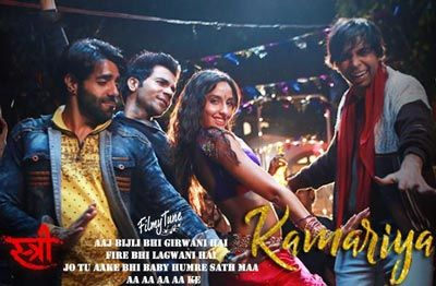 Kamariya Lyrics Stree Movie 2018 Nora Fatehi Rajkummar Rao Latest Bollywood Songs Lyrics Songs