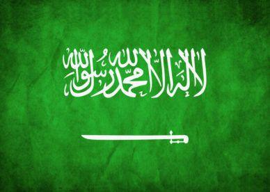العلم السعودي في صور عالم الصور Facebook Cover Twitter Cover Islam
