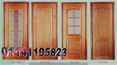 ابواب شقق Home Decor Decor Entryway