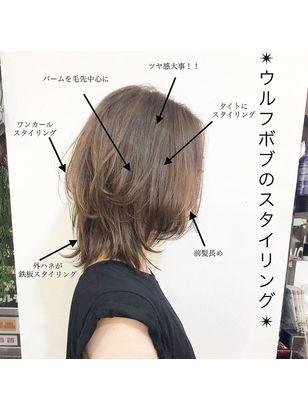 2021年夏 ウルフの髪型 ヘアアレンジ 人気順 ホットペッパービューティー ヘアスタイル ヘアカタログ 2021 ヘアスタイル ウルフボブ 髪の長さ