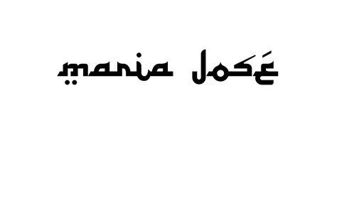 Tatuagem do nome Maria José utilizando o estilo Alhambra Deep Regular
