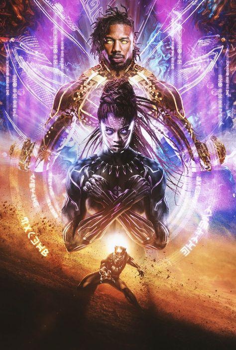 Black Panther 'Kings of Wakanda' Poster - 16 x 24