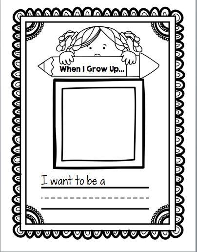 Kindergarten Memory Book Kindergarten Memory Books Kindergarten