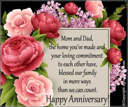 Happy Marriage Anniversary Wishes Dgreetings Com In 2020