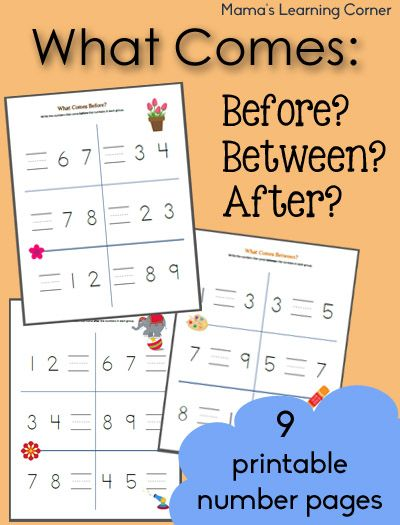What Comes Before Between and After Counting Worksheets