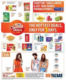 Fashion at big bazaar website 18