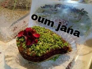كاوكاو محمص ومملح Vegetables Food Beans