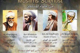 Faktor Genetik Orang Persia Yang Banyak Melahirkan Cendekiawan Muslim Di 2021 Ilmuwan Ilmu Ekonomi Kutipan Pelajaran Hidup
