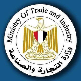 التجارة والصناعة تعلن الإنتهاء من إعداد إشتراطات إنتاج الكمامات القماش Convenience Store Products Custom Trading
