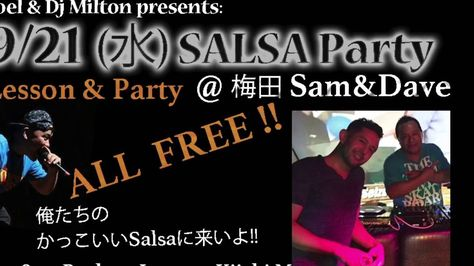 Latin Silver Week Party @ Sam and Dave Umeda 9/21予告