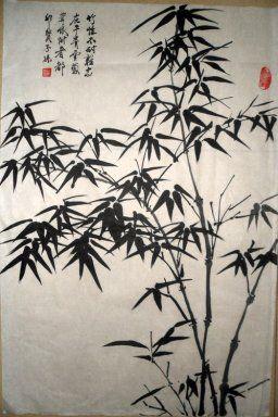 Peinture Chinoise Bambou Peinture Chinoise Peinture Zen Et