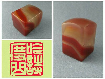 A Piece of Agate Seal Oval Shape Chinese Seal Stamp Keychain Necklace Pendant Chop Custom Chinese Name Carving Hanko E654