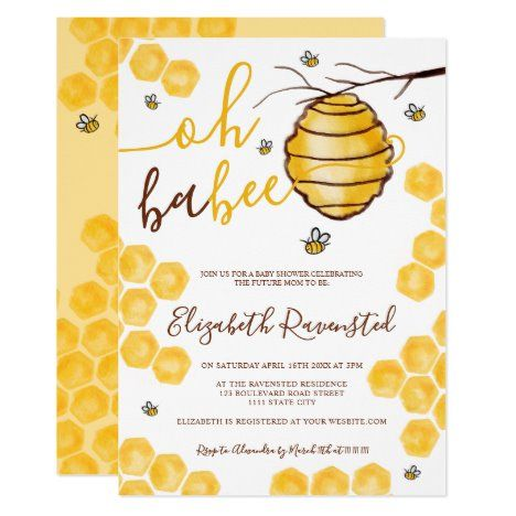 Watercolor Honey Bees Baby Shower Bridal Shower Birthday Party Photo Booth Frame Bumble Bee Photo Booth Frame Printable