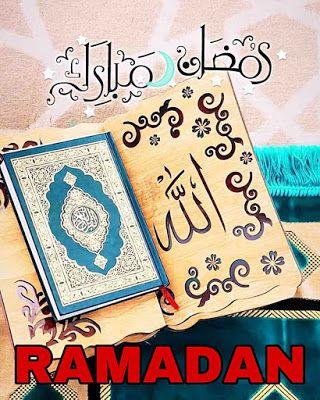 أفضل صور خلفيات بطاقات تهنئة رمضانية اجمل صور تهنئة رمضان Ramdan بطاقات تهنئة بمناسبة شهر رمضان عبارات تهنئة بشهر رمضا Ramadan Ramadan Kareem Ramadan Mubarak