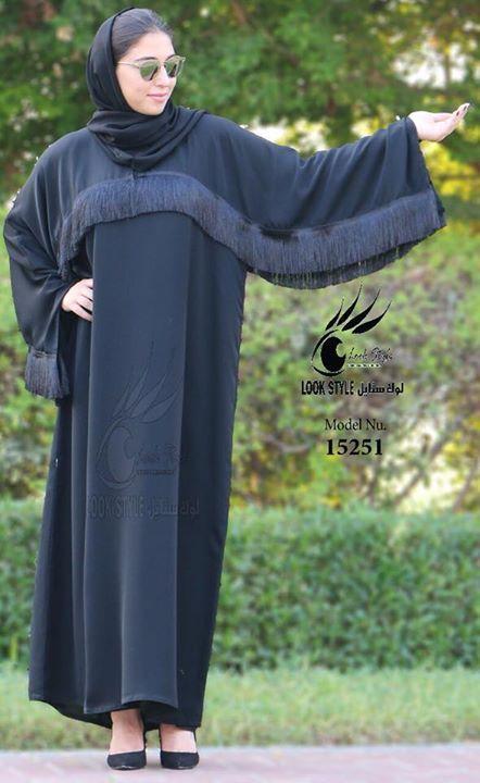 اكملي اناقتك بعباية مميزة من تشكيلة الفخامة بسيطة وجميلة بنفس الوقت من عبايات لوك ستايل دبي لطلب الجمله م Moslem Fashion Abayas Fashion Muslim Fashion Hijab