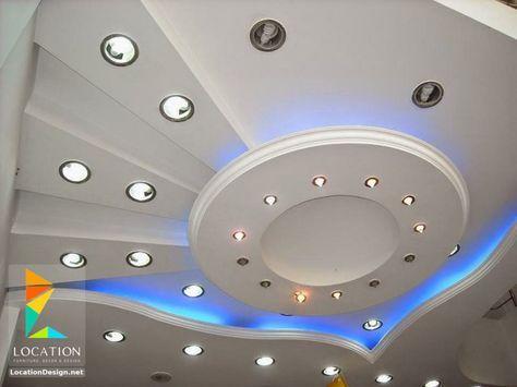 احدث افكار ديكور جبس اسقف الصالات و الريسبشن 2017 2018 False Ceiling Design Bedroom False Ceiling Design Pop False Ceiling Design
