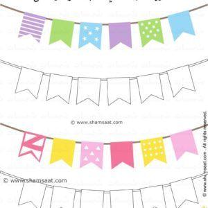 مسابقات عيد الأضحى تحدي زينة العيد للاطفال تلوين ونقش مطابق Jpeg Eid Decoration Decor Color
