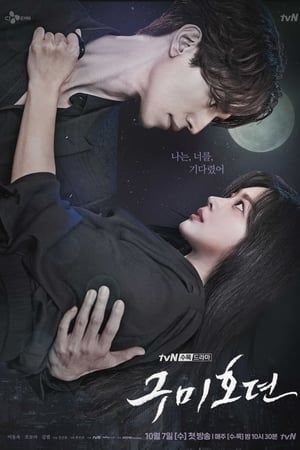 Angel Beats Streaming Vostfr : angel, beats, streaming, vostfr, Tailed, Korean, Series,, Drama, Korea,