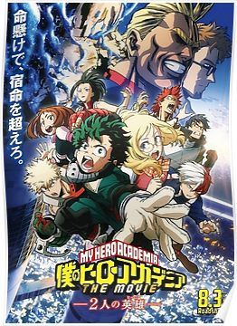 My Hero Academia The Movie Poster By Xelafrost Hero Poster