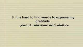 نتيجة بحث الصور عن كلمات جميلة بالانجليزي Express My Gratitude Words Expressions