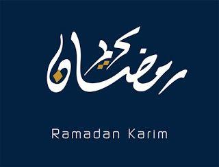 صور رمضان كريم 2021 تحميل تهنئة شهر رمضان الكريم Ramadan Ramadan Kareem Kareem