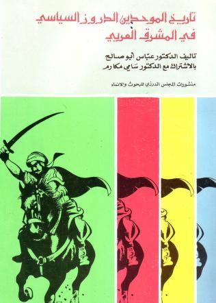 Pin By Abdellah Maliki On Bons Livres In 2021 Books Blog Blog Posts