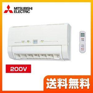 三菱 換気扇 バス乾燥 暖房 換気システム Wd 240dk 脱衣室暖房機 温