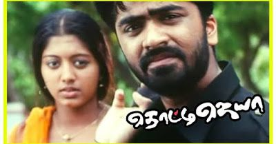 Tamil Song Lyric Uyire En Uyire Song Lyrics In Tamil From The Tamil Songs Song Lyrics Tamil Songs Lyrics