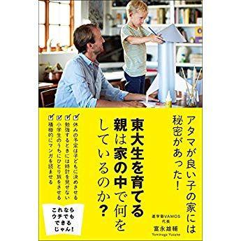 人生が変わる読書術 吉田 裕子 本 通販 amazon 勉強 本 勉強法