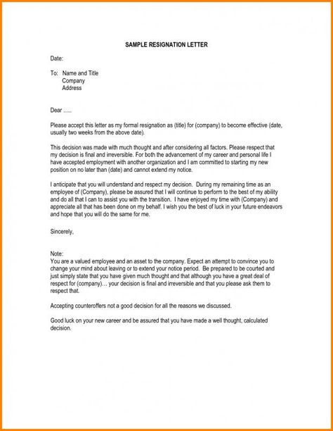 sle recommendation letter for mba from employer the News to Go 4