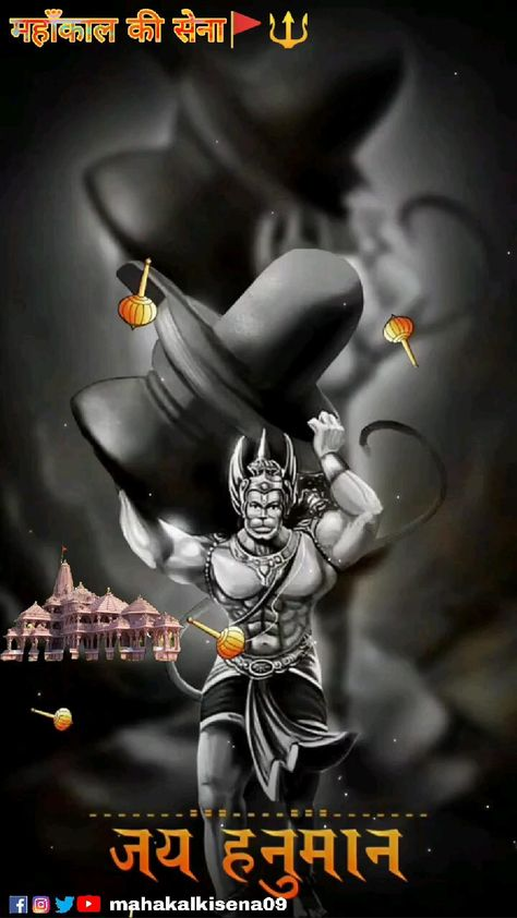 Jay Shri Ram Hanuman Hanuman Ji Ram Ram Jay Shri Mahakal Jay Shri Ganesh Jay Mata Di