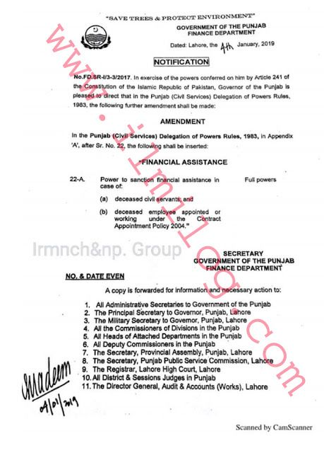 Notification No Fo Sr413 3 2017 Dated Lahore The 4 Th January 2019 Regarding Financial Aid Office Punjab Amendment For De Financial Aid Power Rule Financial