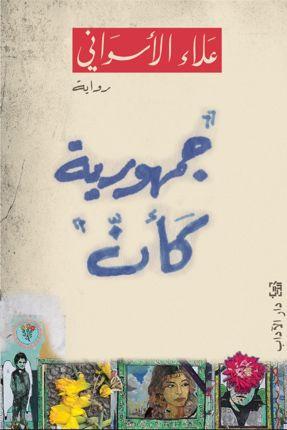 موقع دار الاداب Arabic Books Ebook Ebook Pdf